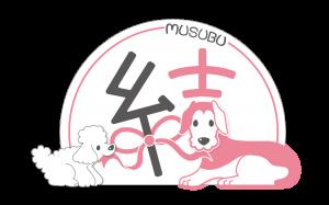 musubu:《人と犬の笑顔を結ぶ》